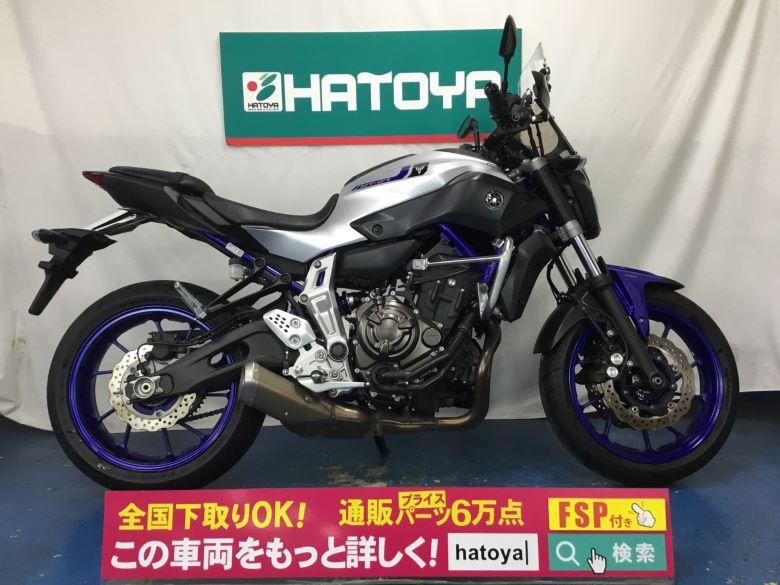 中古 ヤマハ MT-07