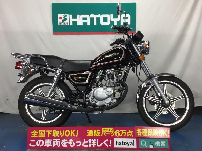 中古 スズキ GN125-2F