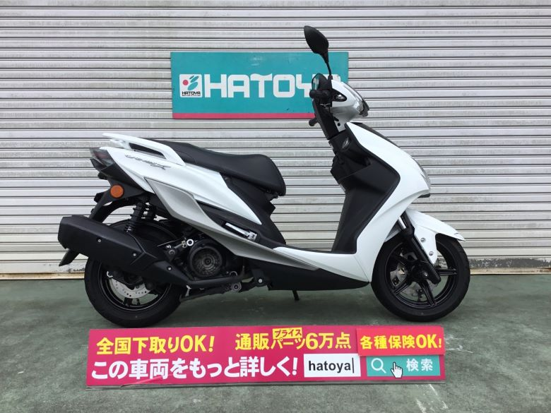 中古 ヤマハ シグナスX SR