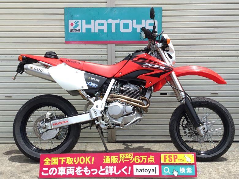 中古 ホンダ XR250