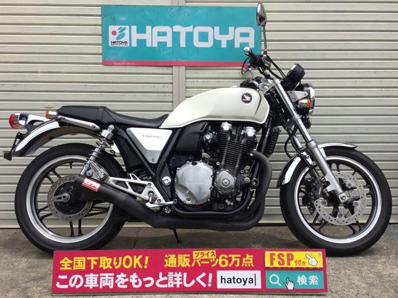 中古 ホンダ CB1100