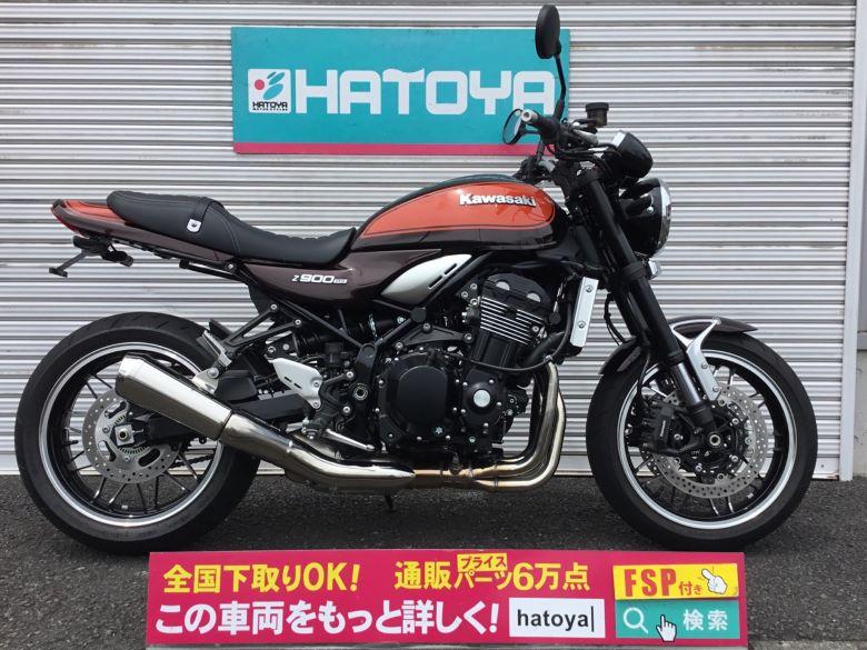 中古 カワサキ Z900RS