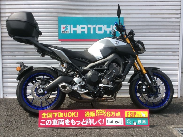 中古 ヤマハ MT-09 SP