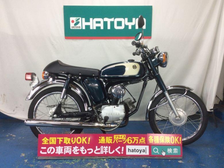 中古 ヤマハ YB-1