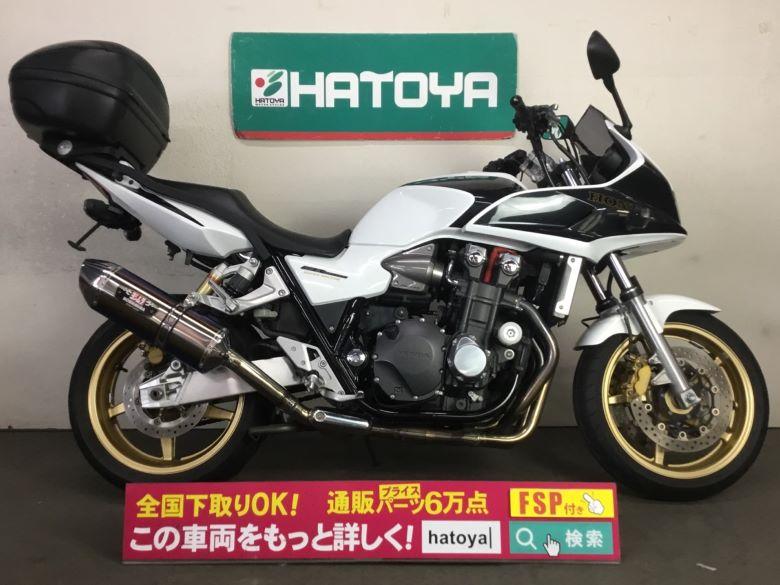 中古 ホンダ CB1300Super ボルドール