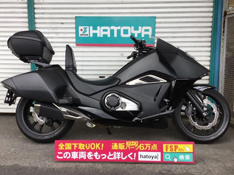 中古 ホンダ NM4-02
