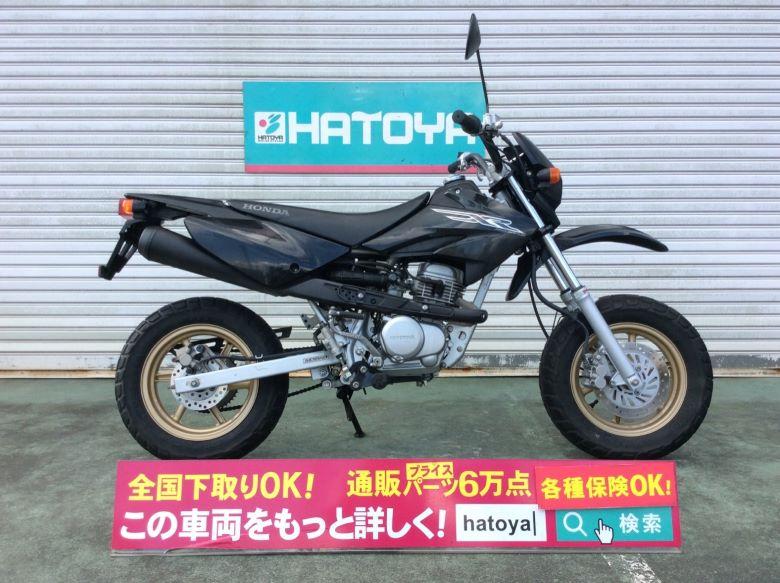 中古 ホンダ XR50 モタード