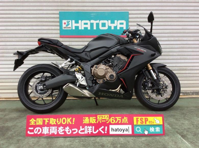中古 ホンダ CBR650R
