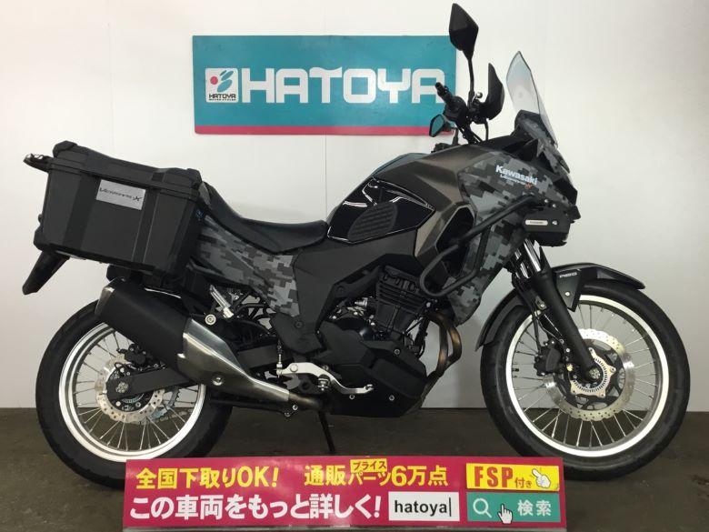 中古 カワサキ VERSYSーX 250