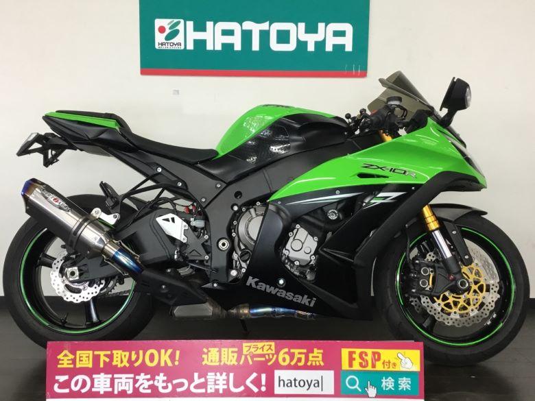 中古 カワサキ Ninja ZX-10R