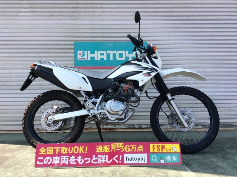 中古 ホンダ XR230