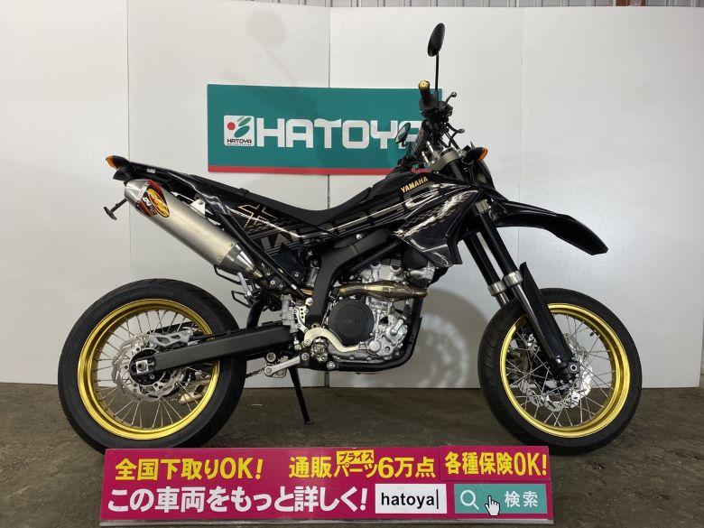 中古 ヤマハ WR250X