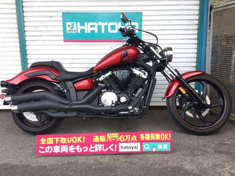 中古 ヤマハ XVS1300CA