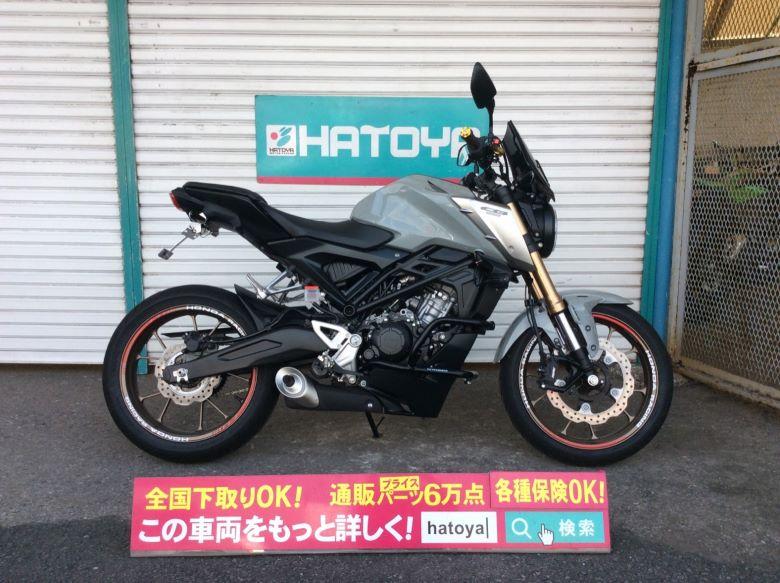 中古 ホンダ CB125R