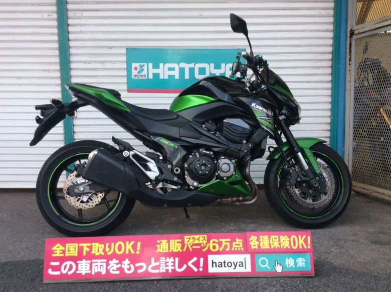 中古 カワサキ Z800