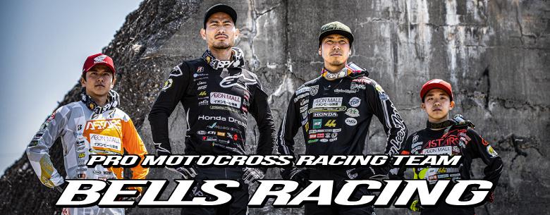BELLS RACING公式サイト