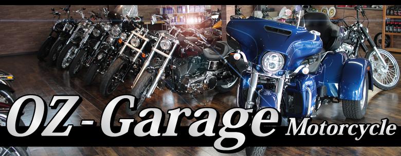 ハーレー中古車専門店のOZ-Garage
